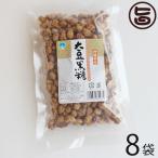 大豆黒糖 (加工) 140g×8袋 わかまつどう製菓 沖縄 人気 土産 定番 お菓子  送料無料