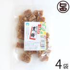 むちゃむちゃ黒糖 (加工) 140g×4袋 わかまつどう製菓 沖縄 人気 土産 定番 お菓子 黒砂糖  送料無料