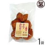 さーたーあんだぎー 黒糖 5個入×1袋 わかまつ堂 沖縄 土産 人気 定番 お菓子 おやつ お祝い 秘密のケンミンSHOW 送料無料