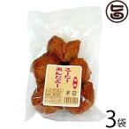 さーたーあんだぎー 黒糖 5個入×3袋 わかまつ堂 沖縄 土産 人気 定番 お菓子 おやつ お祝い 秘密のケンミンSHOW 条件付き送料無料