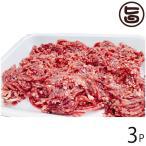 鹿肉 ミンチ 500g×3P 泰阜村ジビエ加工組合 長野県 土産 南信州産 シカ肉 天然国産鹿肉 条件付き送料無料