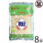 波照間島産粉黒糖 250g×8袋 波照間製糖 沖縄 土産 人気 黒糖 お料理に使いやすい 粉末タイプ 送料無料