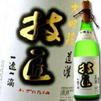 ショッピング大 【送料無料】滋賀県・太田酒造 道灌 技匠 大吟醸1.8L×2本セット