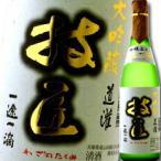 ショッピング大 【送料無料】滋賀県・太田酒造 道灌 技匠 大吟醸720ml×3本セット
