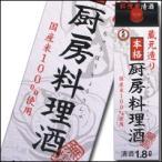 大関 厨房料理酒1.8Lパック×2ケース(全12本)【送料無料】