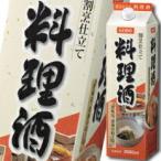合同 割烹仕立て料理酒 2Lパック×2ケース(全12本)【送料無料】