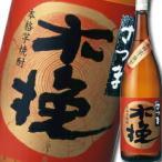 宮崎県・雲海酒造 25度本格芋焼酎 さつま木挽1.8L×1ケース(全6本)【送料無料】