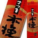 【送料無料】宮崎県・雲海酒造 25度本格芋焼酎 さつま木挽1.8Lパック×2ケース(全12本)