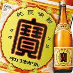 京都・宝酒造 タカラ本みりん1.8L×1ケース(全6本)【送料無料】