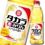 京都・宝酒造 タカラ本みりんペットボトル1L×2ケース(全24本)【送料無料】