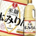 マンジョウ 米麹こだわり仕込み本みりんハンディペット1.8L×1ケース(全6本)【送料無料】