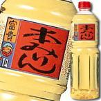 合同 本みりん富貴 1Lペットボトル×2ケース(全24本)【送料無料】
