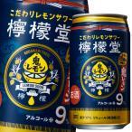 コカ・コーラ 檸檬堂 鬼レモン350ml缶×2ケース(全48本)【送料無料】
