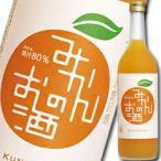 【送料無料】中埜酒造 國盛 みかんのお酒720ml×2ケース(全12本)