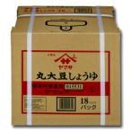ヤマサ醤油 ヤマサ丸大豆しょうゆ(保存料無添加)18Lバックインボックス×1本【送料無料】