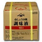 ヤマサ醤油 ヤマサ白しょうゆ風調味液18Lバックインボックス×1本【送料無料】