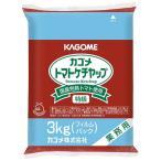 【送料無料】カゴメ 国産トマト100%使用 トマトケチャップ3kgフィルムパック×1ケース(全4本)