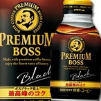 【送料無料】サントリー プレミアムボスブラック285gボトル缶×1ケース(全24本)