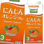 濃縮飲料 にんじん・オレンジミックス (3倍希釈) 1L×12本 紙パック