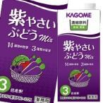 濃縮飲料 紫やさい・ぶどうミックス (3倍希釈) 1L×12本 紙パック
