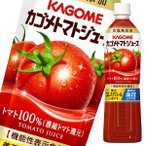 カゴメトマトジュース 食塩無添加 720ml×30本 PET