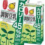 マルサンアイ 調製豆乳 カロリー45%オフ1L紙パック×3ケース(全18本)【送料無料】