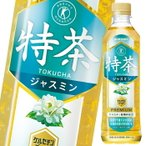 ショッピング特茶 【送料無料】サントリー 特茶ジャスミン500ml×1ケース(全24本)