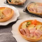 チーズフォンデュ風タルト(鮭・帆立)、チーズフォンデュ風タルト(ウィンナー・ベーコン)各150g×2  ご家庭の電子レンジで簡単...