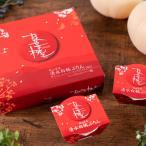 岡山のお土産 おかやま桃子 清水白桃ぷりん4個入り