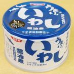 いわし醤油煮 SSK うまい!鰯 醤油煮150g エスエスケイ イワシ缶詰 EOK缶