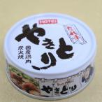ホテイフーズ やきとり たれ味 GP4号 85g 国産鶏肉炭火焼
