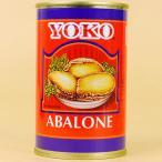 あわび缶詰 天然アワビ水煮缶 オーストラリア産4号缶2粒入り 固形量213g