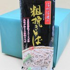 信濃の粗挽きそば 220g 20袋(星野物産) 包装無料対応品