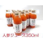 にんじんジュース りんごジュース  トマトジュース  キャロッ…