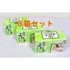 よもぎ茶3箱(35包)セット よもぎの産...