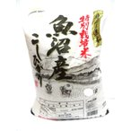 【送料無料】平成29年度産  新米特別栽培米魚沼産こしひかり3キログラム×40