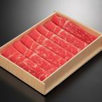 福島県産 煌牛 牛モモ肉 すき焼き用 贈答用 赤身肉 1kg