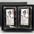ショッピングお中元 有明産 焼き海苔 半切5枚入×8袋 不知火海苔 国産 送料無料 贈答品 お取り寄せ