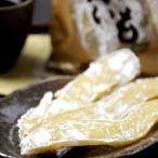 ショッピングお中元 北海道 お取り寄せ 干し芋 スイーツ 土産 ほしいも 国産 無添加 5袋 3種 大塚ファーム 送料無料 贈答品