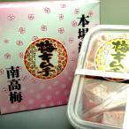 梅干 梅干し ウメボシ キムチ  紀州南高梅  梅キムチ500g(化粧箱入) 【送料無料】