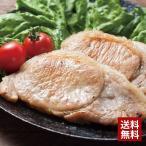 鹿児島県 鹿児島黒豚ロース味噌漬けセット