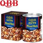 QBB ミックスナッツ ファミリー缶620g 【賞味期限2021年3月22日】※割引品のためダンボールやパッキンを使用せず外箱に直接伝票を貼らせていただきます