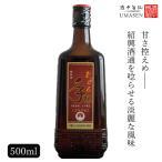 紹興酒 老酒 孔乙己(コンイージー)6年 500ml 14度 中国酒 ギフト
