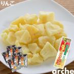 ドライフルーツ 国産 信州産りんご 60g 6袋セット 南信州菓子工房 ※メール便のため配達日時指定不可。