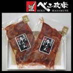 仙台 牛タン べこ政宗 厚切り 牛たん 塩 詰合せ RG-40A#205
