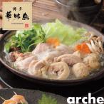 雞肉 - 華味鳥 水たき 博多 華味鳥 水たきセット(3〜4人前)(HS-906)#306