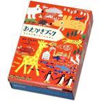 Yahoo!梅田 蔦屋書店 ヤフー店おえかきブック : 子どもが描く思い出えほん (WORK×CREATEシリーズ)