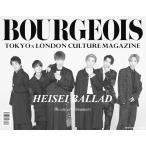 BOURGEOIS 5th ISSUE TOKYO EDITION ブルジョワマガジン 山下智久/SixTONES