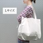 ショッピングトートバック ツートート Lサイズ トートバック【蔦屋書店 限定】