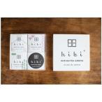 hibi 和の香り3種ギフトボックス